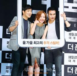 .S. Korean action thriller The Phone tops local box office on opening day  .