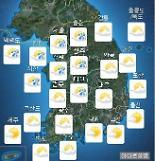 [주말 날씨]주말 나들이땐 우산 준비하세요~ 오전 비소식…일요일엔 대체로 맑음