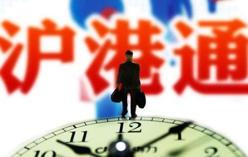 沪港通再受韩国投资者追捧 证券公司加大中国股市研究力度