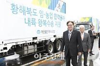 에이스경암, 6개월만에 농자재·비료 대북지원 재개