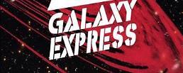 Korean rockers Galaxy Express to make nationwide tour in November