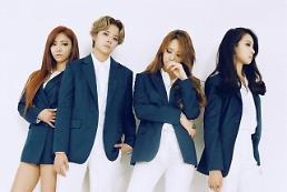 Girl group f(x) to hold concert in January