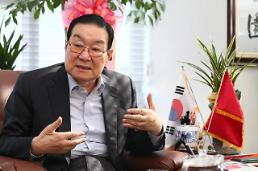 """.""""韩中日领导人会议时隔三年重启意义巨大""""."""
