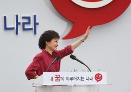 .朴槿惠: 精通中文的首位韩国女总统.