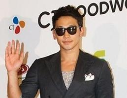 Singer and actor Rain to embark on world tour