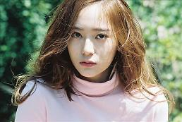 South Korean girl group f(x)s Krystal Gap model in Chinese-speaking countries