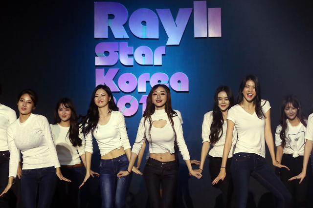 瑞丽之星模特选秀韩国站启动