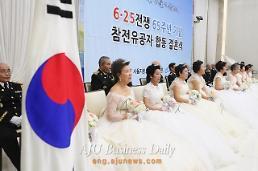 .60th wedding anniversary celebrated .