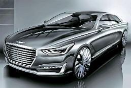 .Hyundai Motor's Genesis unveiled.