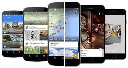 Google Maps enables 'offline mode'