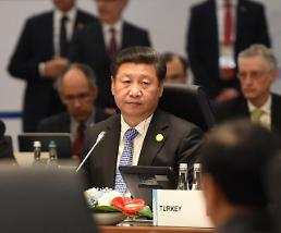 .习近平出席二十国集团领导人第十次峰会并发表重要讲话   .