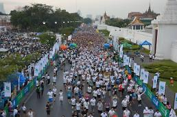 Marathoners in Bangkok event runs 7km more