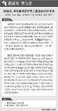 .[看新闻学汉语] 梁振英:中国香港是世界上最自由的经济体 .