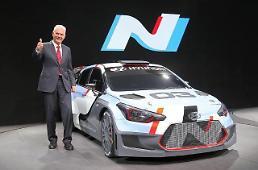 Hyundai's high performance brand 'N' to change logo
