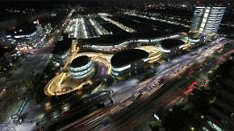 Seoul's 'Garak Market' to open world's largest food mall