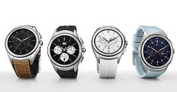 .LG cancels new smartwatch due to hardware issue.