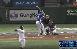 프리미어12 야구 한일전 일본반응,충격과 분노 감독이 오타니 쇼헤이 내려