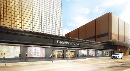 冬季汉江购物之旅——韩华首尔免税店