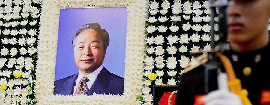 Former President Kim Young-sam dies at 87