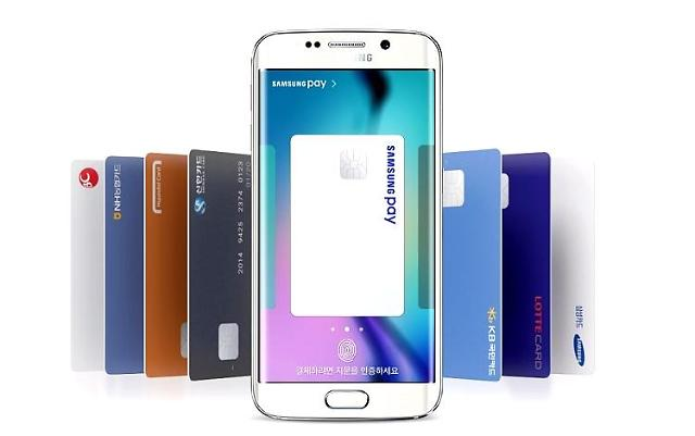 All Korean Banks link ATM to Samsung Pay