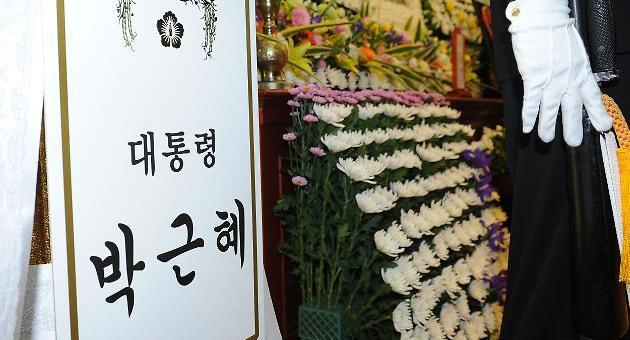 박근혜 대통령, 故김영삼 전 대통령 조문