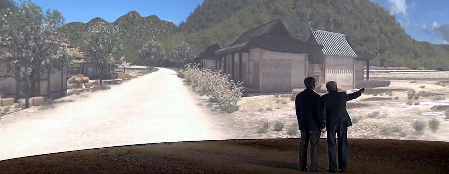 """""""Mother! I am home!"""" old man visits his NK home in VR"""