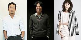 하정우·배두나·오달수, 끝까지 간다 김성훈 감독 신작 터널로 뭉친다