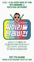 Psy to broadcast sneak peek of his new album