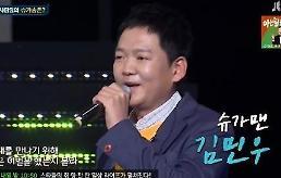"""'슈가맨' 김민우, 방송 섭외 거절한 이유는? """"변한 모습…추억 깰까봐"""""""