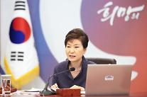 Park warns terrorists may join street rallies to launch attacks
