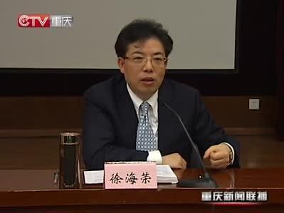 중국 '신장자치구 내 테러집단 돕는 공산당원 있다'