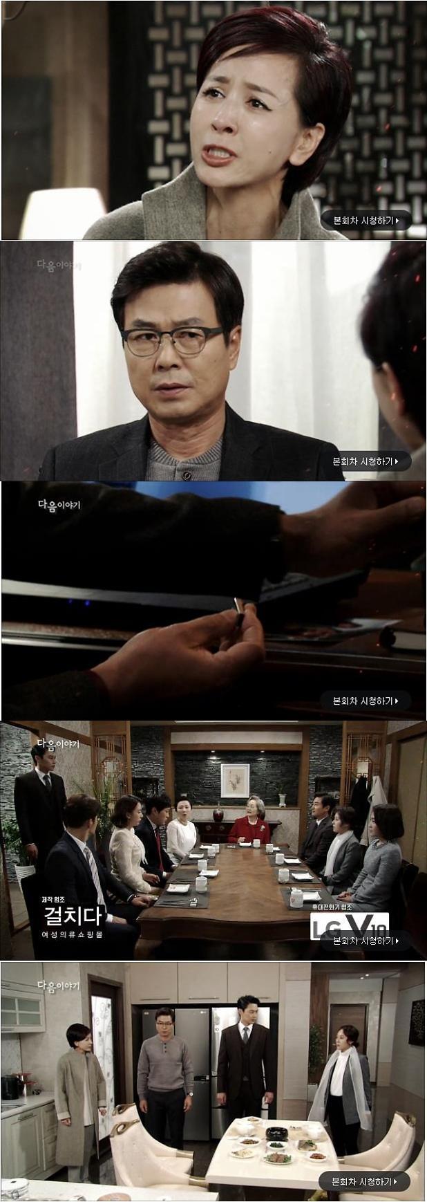 """[돌아온 황금복]김영옥,전노민에""""백리향에 10억 줬다는 거 걸려"""""""