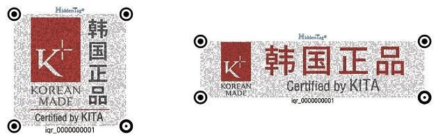"""""""K+韩国正品认证""""明日起投入运营 中国海淘族放心买"""