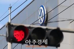 Would VW scandal affect Korea's motor industry?