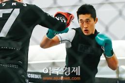 [UFC] 과소평가 받는 김동현, 이제는 이기는 경기를 할 때