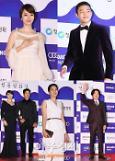 [36th 청룡영화상] 유아인·이정현, 이변의 연속 '청룡영화상'은 달랐다(종합)