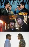 .盘点韩国电影界最经典的三大黄金组合.