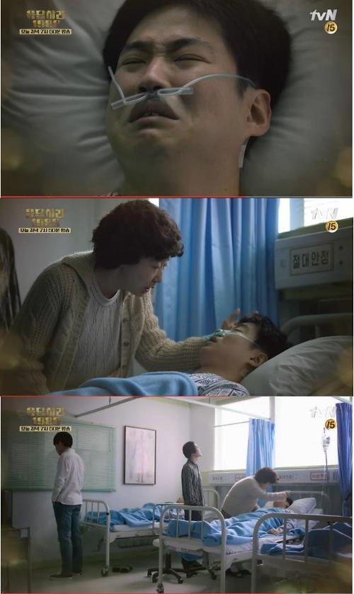 [응답하라 1988 8회예고]안재홍,병으로 죽나?..병원에서 혼수상태!