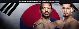 [UFC서울] 마에스트로' 김동현B, 도미니크 스틸에 3라운드 KO패