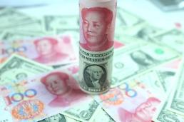 Chinese Yuan Set To Join IMF Currency Basket