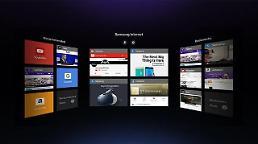 Samsung showcases 'Samsung Internet for Gear VR'