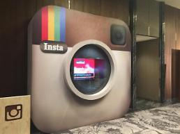 Instagram app's uncanny behavior causes users' panic