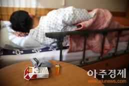 Korean men more likely to die of cancer than women