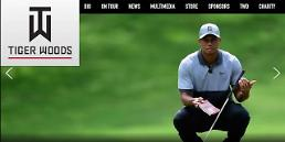 Tiger Woods may never come back to golf