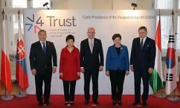 .朴槿惠与维谢格拉德集团领导人会晤 计划拓展中欧市场.