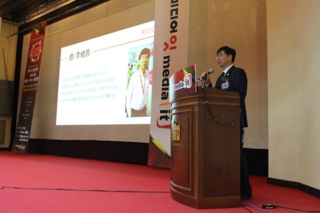 京东万达在韩解析中国O2O市场 生鲜成风口消费习惯将颠覆