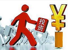 .前10月中国对外直接投资达952.1亿美元 增16.3%.