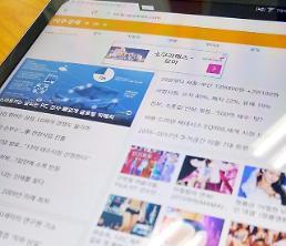 Mobile Ads rocks Korean industry