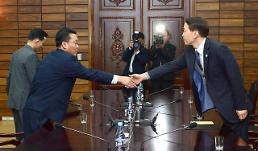 .Two Koreas hold high-level talks in Kaesong.