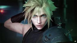 Final Fantasy to be remade into PS4 game